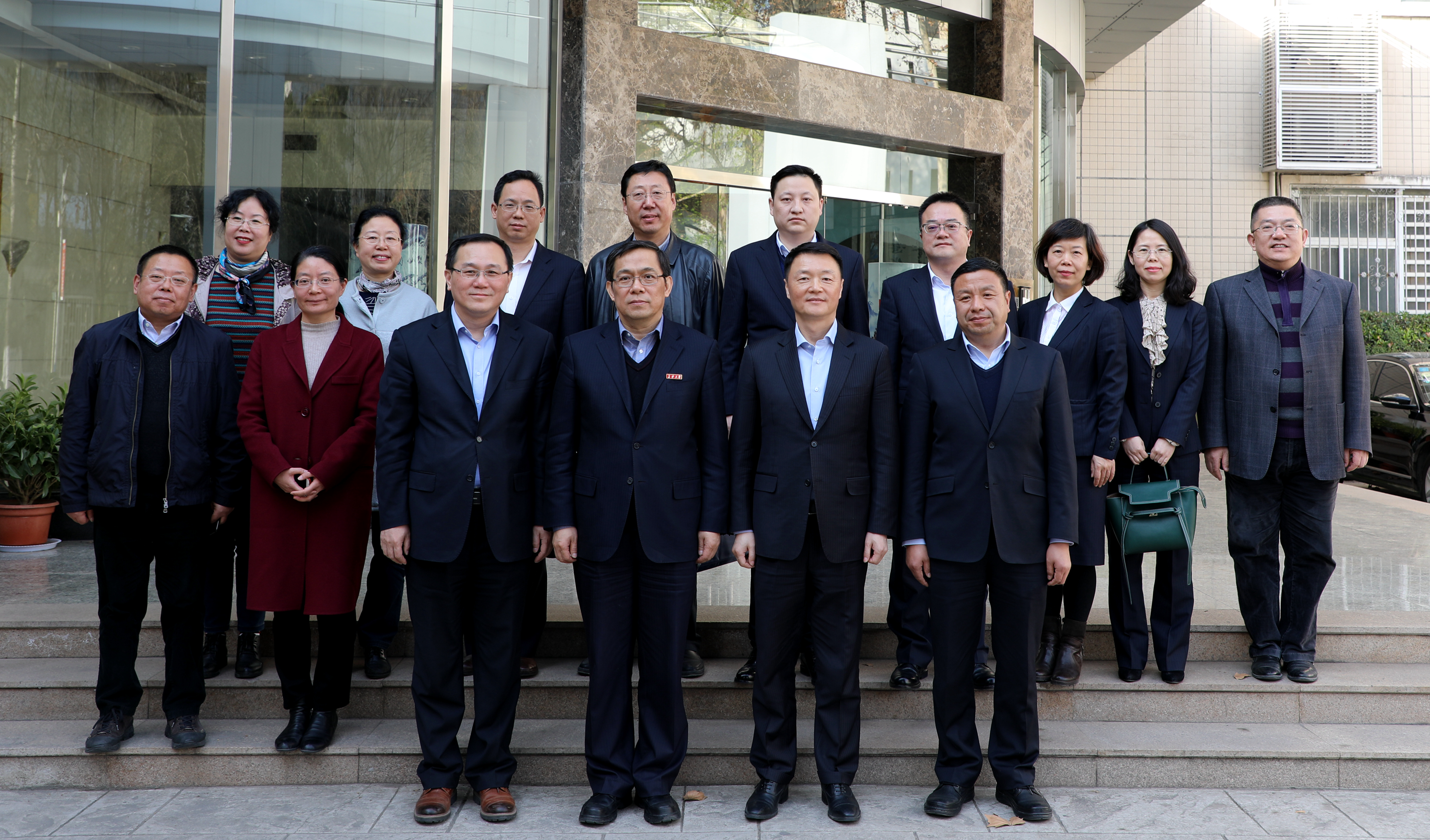 我校与中国银行陕西省分行签署全面战略合作协议